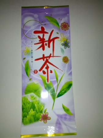 Shincha Yame Supreme, Verpackung